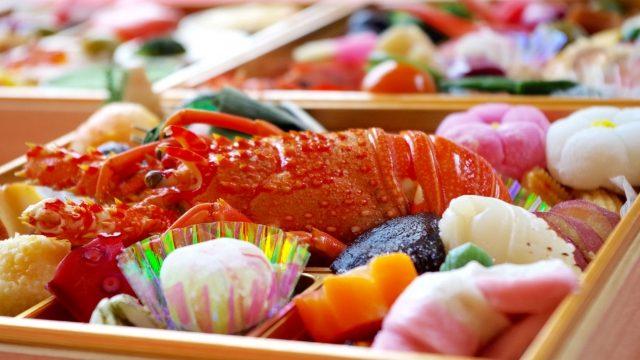 2021年失敗しないおせち料理の選び方【3つのポイント】