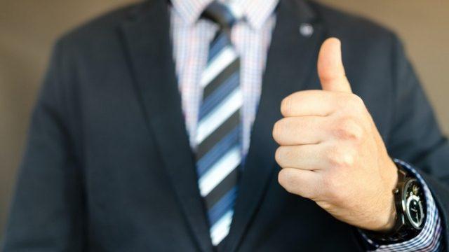 就職活動失敗しない為のアドバイス支援サービス