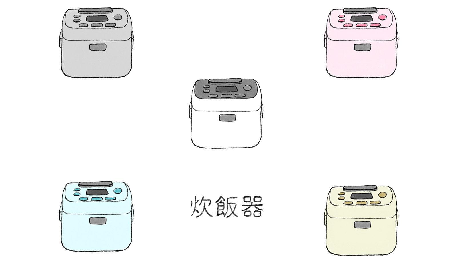 炊飯器選びのポイント&機能!~新生活におすすめの炊飯器5選〜